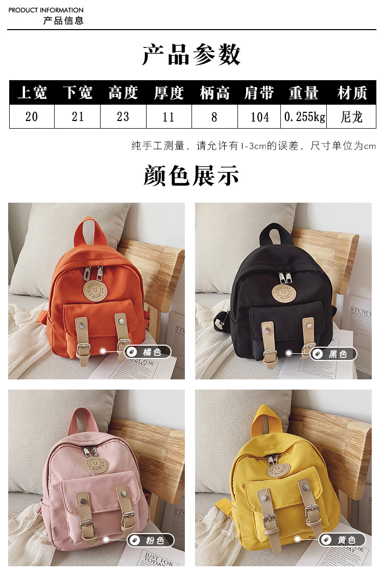 Korean children's cartoon children's cute classic fashion backpack