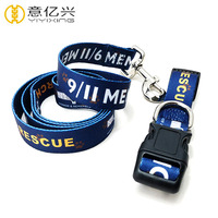 New design gps dog collar pet tracker sublimation blank leather and leash set