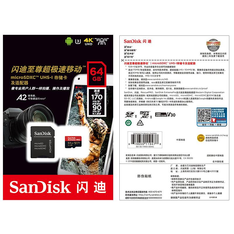 SanDisk Micro SD Card 16GB 32GB MicroSDHC Memory Card 64GB 128GB 256GB MicroSDXC EXTREME PRO V30 U3 4K UHD TF Cards