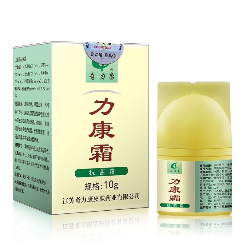 China factory direct sale low prices Likangshuang antisepterial cteam