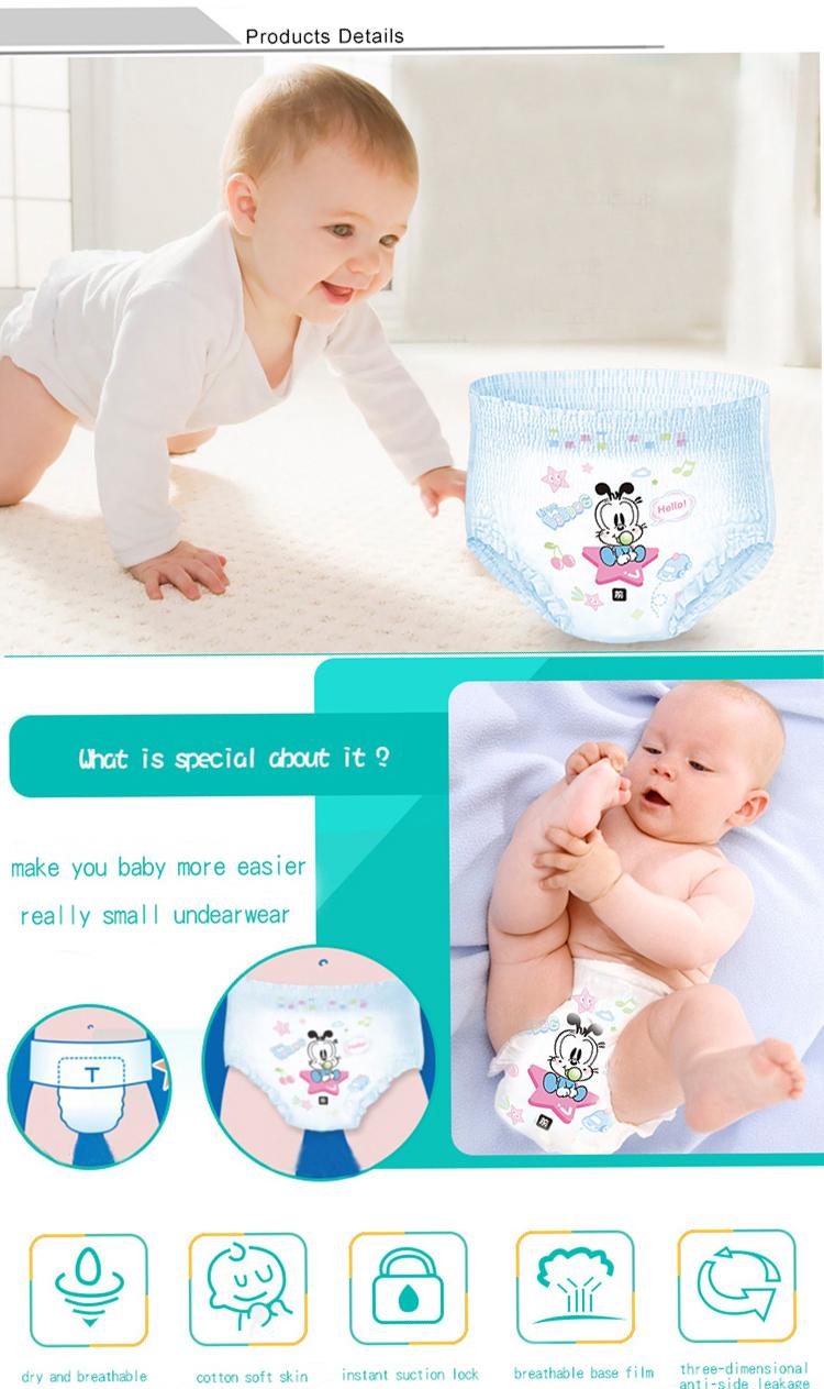 Wholesale Sekali Pakai Remaja Popok Bayi untuk Orang Tua & Incontinent
