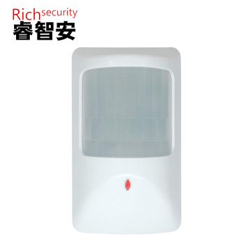 Free shipping Compatible Honeywell 2GIG DSC panel wireless Passive Wide Angle Infrared pir motion sensor alarm detector