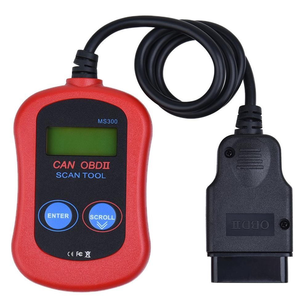 2020 뜨거운 판매 OBDII fauel 판독기 화면 obd2 지원 9 프로토콜 자동차 진단 도구 MS300