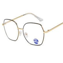 Анти-синий светильник, оправа для очков для мужчин и женщин, очки в винтажном стиле, прозрачные компьютерные мужские металлические оправы д...(Китай)