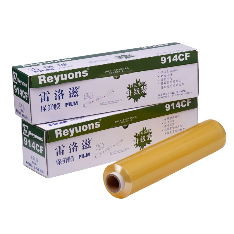 Shrink Film <strong>Pvc</strong> For Printing Soft Transparent cling film for food Stretch Wrap