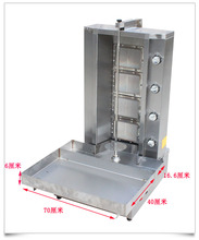 Professionele Factory Supply Restaurant Kebab <span class=keywords><strong>Machine</strong></span> Gas Shoarma <span class=keywords><strong>Machine</strong></span> <span class=keywords><strong>Prijs</strong></span> Uit India