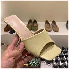 SUOJIALUN 2020 новые женские модные тапочки Средний странный стиль каблука сандалии женские Элегантные новые летние богемные туфли-лодочки модел...(Китай)