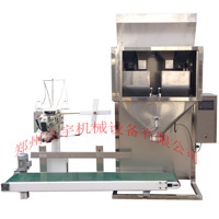 automatic fibers bag grain flow fodder granule packing machine