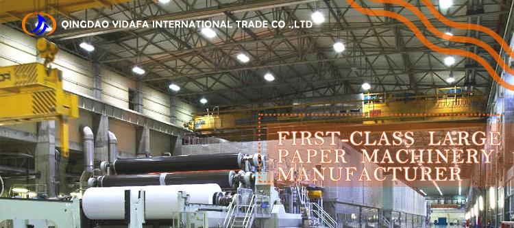 Высокое качество высокоскоростное оборудование для изготовления крафт-бумаги картонные машины