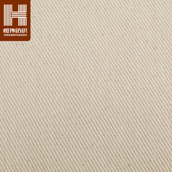 Quality Twill Organic Cotton Canvas Fabric Textile
