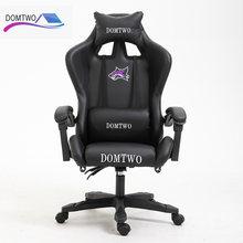 Профессиональное компьютерное кресло LOL интернет кафе Спортивное гоночное кресло WCG игровое кресло офисное кресло Бесплатная доставка(Китай)