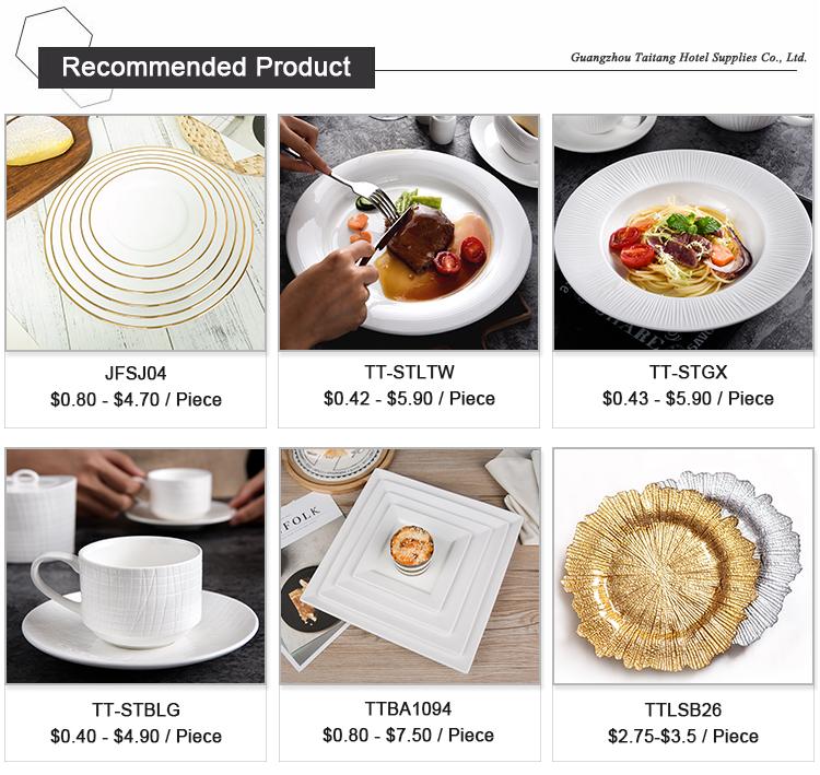 ホテル/レストラン/宴会食器宴会料理アンブレイカブルホワイトゴールドリム磁器宴会プレート