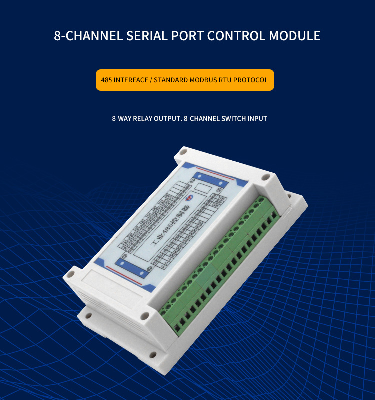 plc relay M88 industrial control module for smart switch timing control
