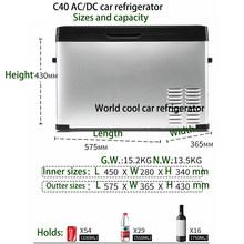 25 до 75LCar авто-холодильник AC/DC12/24V 4X4 внедорожный портативный мини холодильник Компрессор Автомобильный холодильник автомобильный холодильн...(Китай)