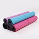Best affordable natural rubber folding yoga mat with body line design