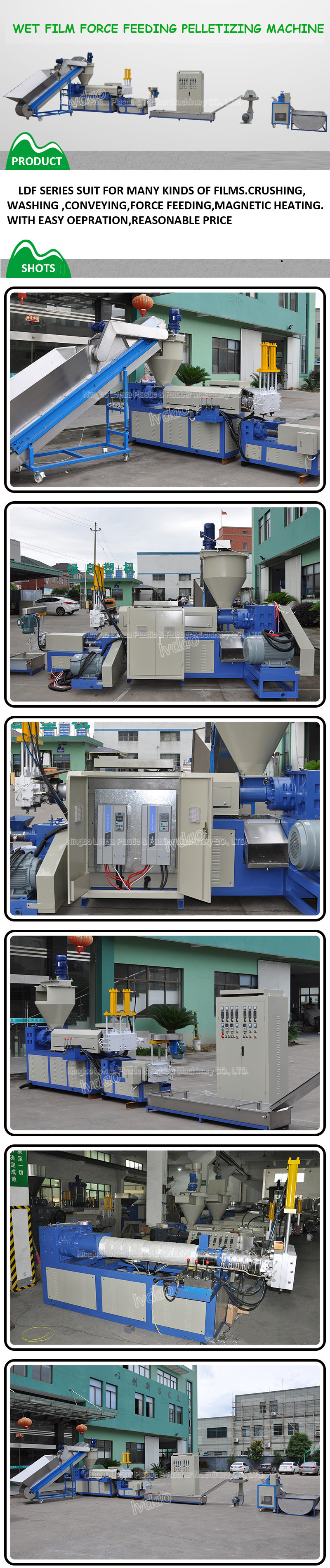 Factory Price Waste Wet Film Recycling and Pelletizing Machine Line
