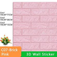 3D Обои DIY мраморная наклейка 70 см * 77 см водонепроницаемые настенные наклейки 3d настенные панели для гостиной 3D кирпичные каменные обои(Китай)