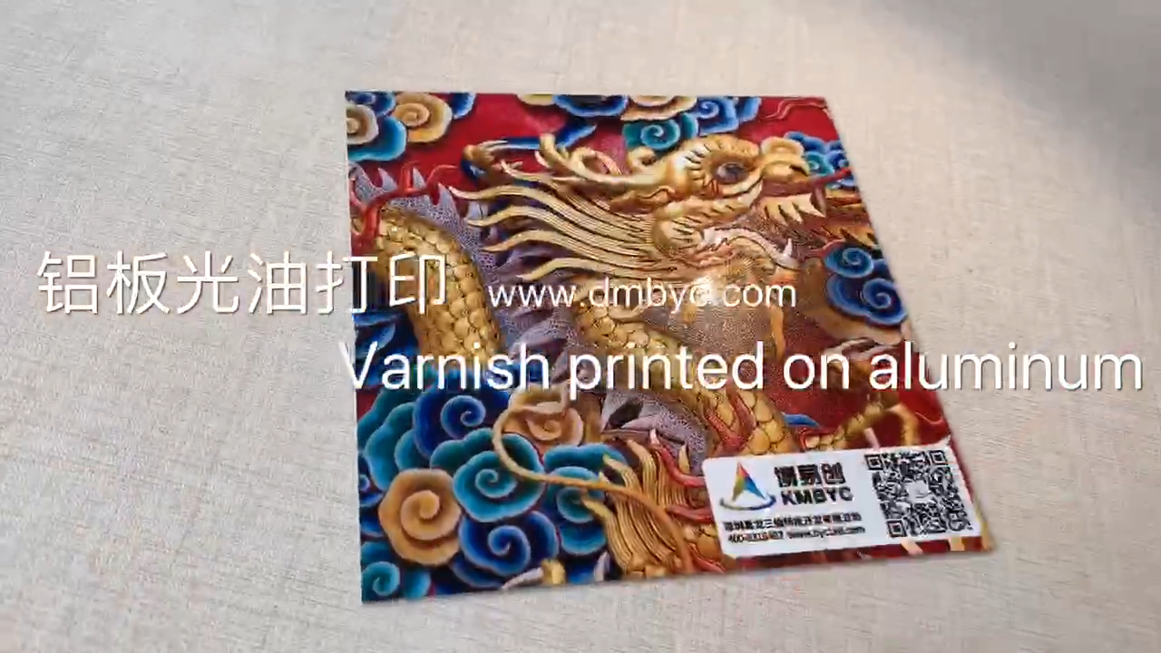 3D Embossed Feeling A1A0 Uv Flatbed Printing Machine For ABS PP PVC Full colors UV Printer