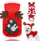 Dog Clothing Clothes Pets Dog Hoodies Cat Cloth Clothing Apparel Pet Dog Clothes