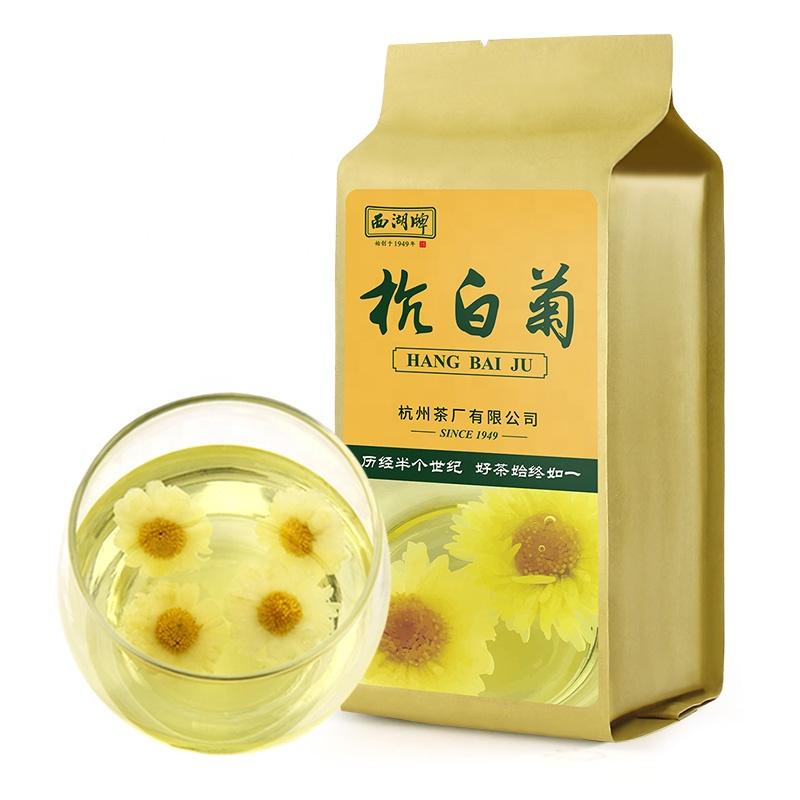 150g paper bag superfine of 100% Natural dried flowers tea pure White Chrysanthemum Tea Hang Bai Ju Morifolium Herbal Tea - 4uTea | 4uTea.com