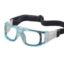 Спортивные баскетбольные уличные велосипедные очки унисекс защитные очки для глаз(Китай)