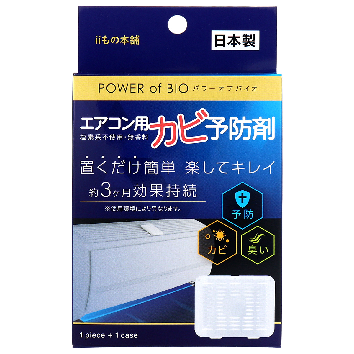 High Quality Easy To Use Air Conditioner Cleaning Cleaner Tools