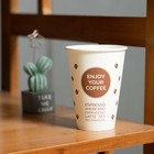 Cold custom paper single wall for juice paper cup