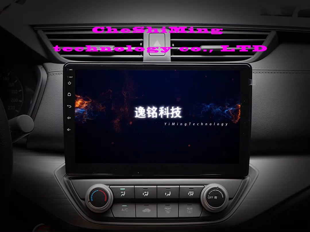 Für Kia Karneval YP Sedona 2015 - 2020 Auto Radio Multimedia Video Player Navigation GPS Android 10,0