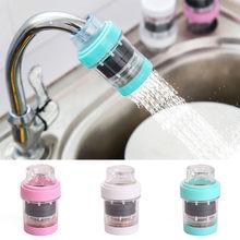 1 шт. магнитный фильтр для очистки воды с фронтальной загрузкой кран очиститель головка для кухни фильтрующая насадка на кран адаптер Bubbler д...(Китай)