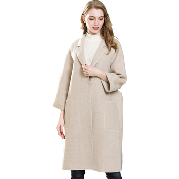 Ladies' Shoulder Jacket Long Pear-shaped, Autumn and winter beige coat
