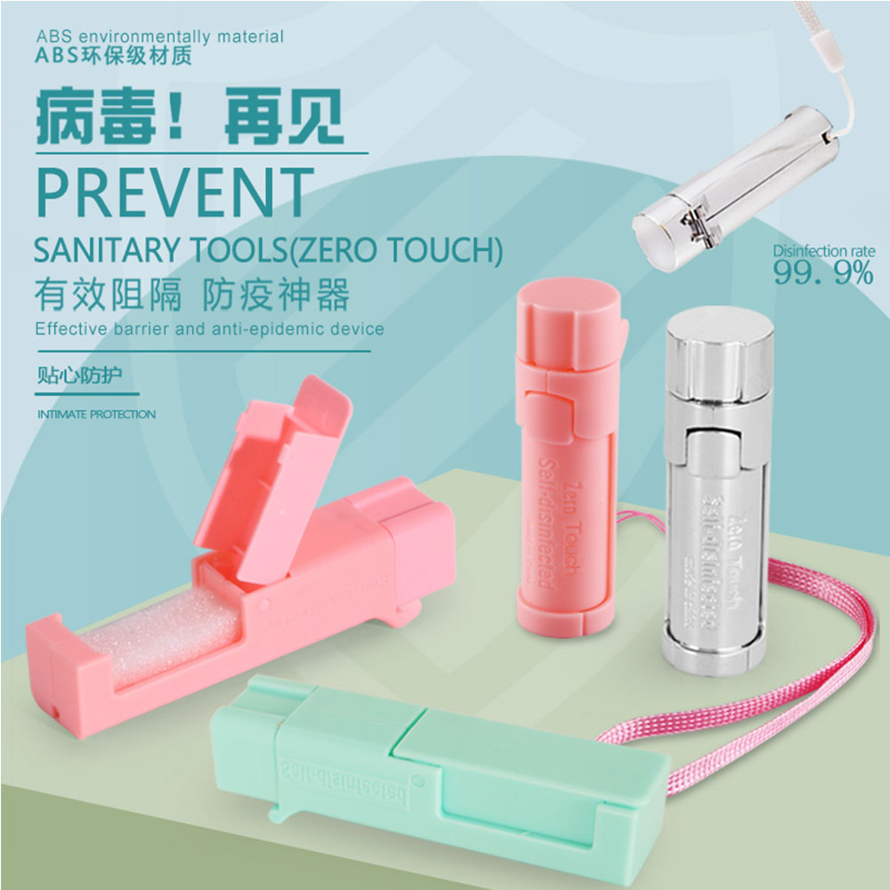 hot selling wholesale sanitary <strong>tools</strong> for zero touch in elevator button free touch door Handle <strong>tools</strong>