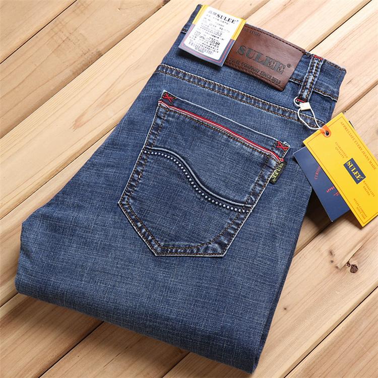 Pant Man Branded Wholesale Boy Damaged Loose Stretch Stylish Trouser Custom Men Name Brand Jean Pent