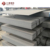 hot rolled galvanized astm a36 sm490a alloy mild steel chequer plate per ton