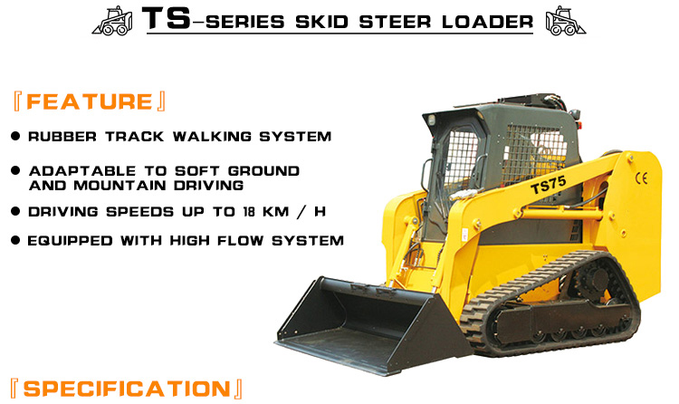 TS125 Bobcat Loader Crawler Skid Steer Loader พร้อม 0.6m3 ถัง