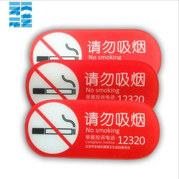 Competitive price clear acrylic sheet printing notice sign board custom printing silk screen printing on acrylic sheet