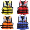 Factory Supplier High Quality EPE Foam Life Jacket for Adult annd Kid