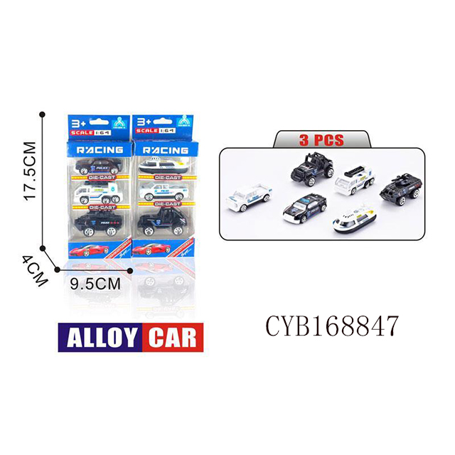 1:64 small metal toy cars for kids die cast car toy alloy car model