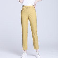 Модные узкие брюки с высокими карманами, длиной до щиколотки, весна-лето 2020, повседневные женские брюки с эластичной резинкой на талии(Китай)