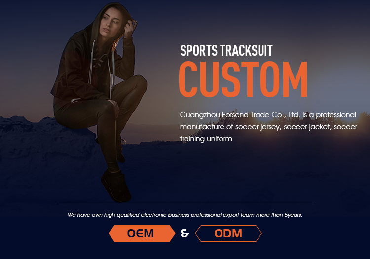 2020 Custom Design Your Own Sports Men Track Suits Set Joggers Sweatsuit