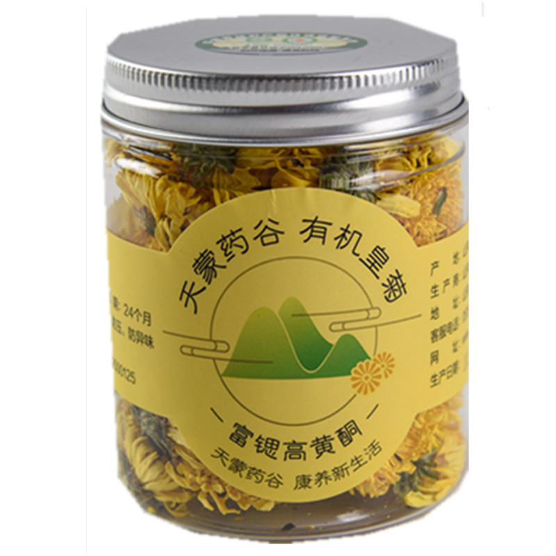 Chinese Manufacturer Green Tea Wholesale Organic Chrysanthemum Tea - 4uTea | 4uTea.com