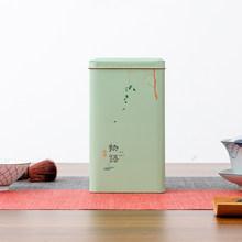 Цветная коробка для карандашей Xin Jia Yi, жестяная коробка хорошего качества, чехол для сигарет, жестяная коробка(Китай)