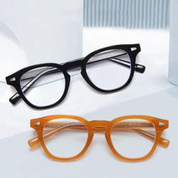 HBK Retro Round Protection Anti Myopia Radiation A