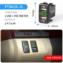 Быстрое Автомобильное зарядное устройство xiaomi, автомобильные аксессуары, двойное usb зарядное устройство для телефона, toyota quick 4.2A, разъем для...(Китай)