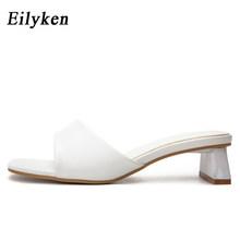 Женские брендовые шлепанцы Eilyken, летние шлепанцы на низком каблуке с открытым носком для отдыха, 2020(Китай)