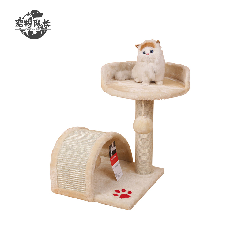 Small Size Cat Climbing Frame Scratcher House Sisal Rope Paper Tube Cat Tree