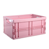 /product-detail/household-large-portable-plastic-storage-basket-folding-storage-bins-for-fruits-and-vegetables-62425613035.html