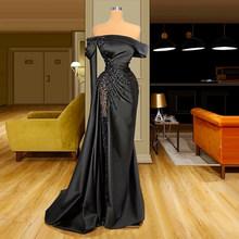 Женское атласное вечернее платье, Элегантное Черное длинное платье с высоким разрезом, без бретелек, с бисером, для выпускного вечера, 2020(China)