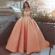 Lorie Розовые Свадебные платья 2020, бальные платья из атласа с открытыми плечами, свадебные платья невесты, бохо, разные цвета(China)