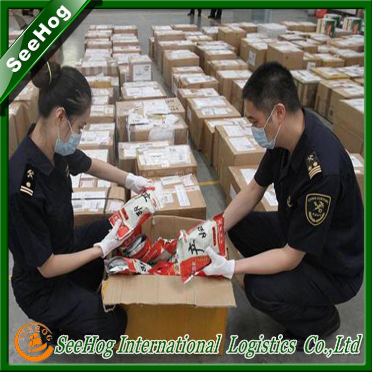Складское таможенное складское обслуживание