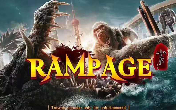 High profit cheap price IGS the Rampage fishing game software for fishing game machine